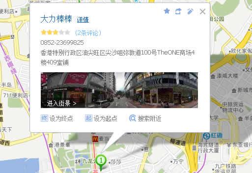 腾讯地图标注案例