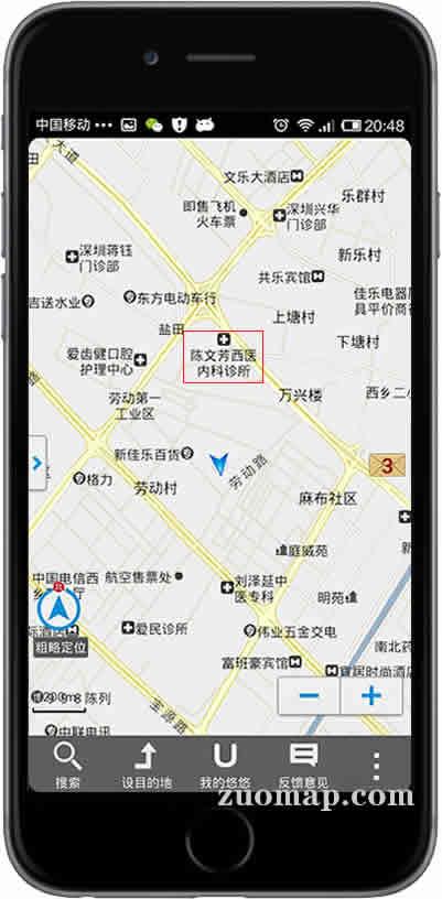 手机地图标注案例