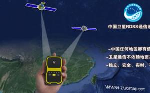 北斗导航卫星