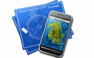GPS导航手机