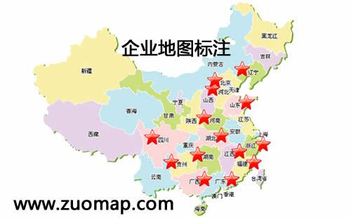 企业地图标注