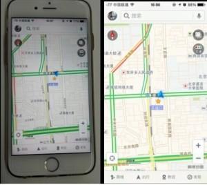 高德手机地图标注