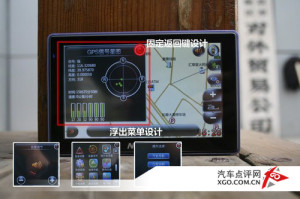 四维图新导航地图标注