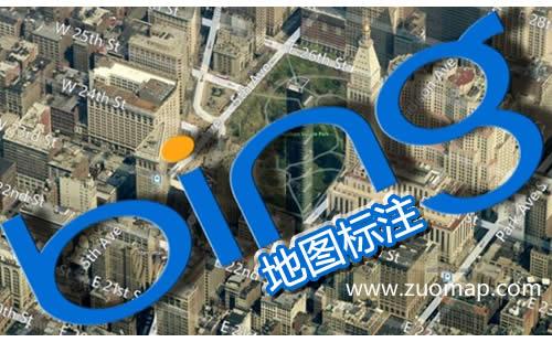 高德电路板公司logo