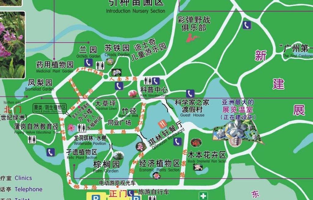 北京植物园圆明园观鸟地图标注地点
