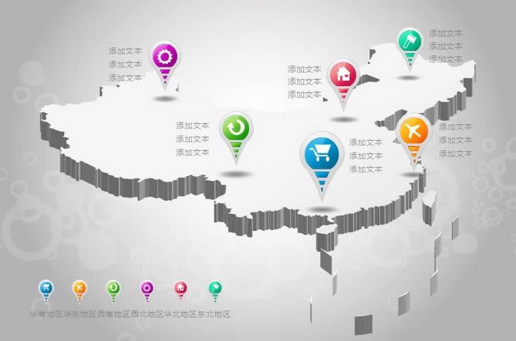 网站地图制作与步骤