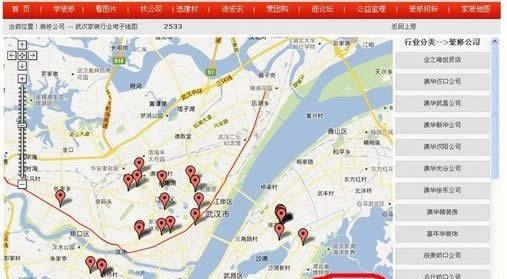中国轻工行业产业地图标注上线测试