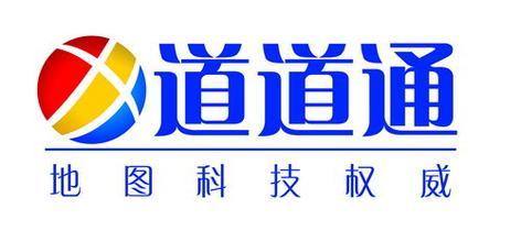 logo logo 标识 标志 设计 矢量 矢量图 素材 图标 472_220