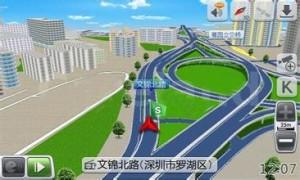 凯立德导航地图标注软件