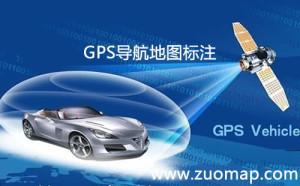 GPS导航地图标注