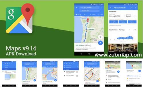 新版谷歌地图标注:全新导航界面