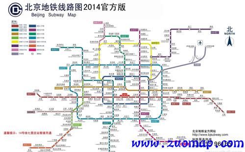 北京地铁一号线年内将设3d地图标注图片