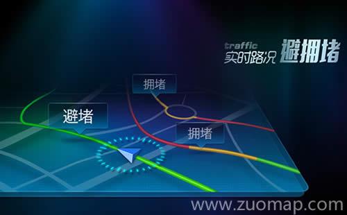 圣诞道路拥堵点搜狗地图标注导航