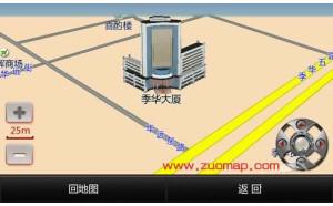 建筑地图标注