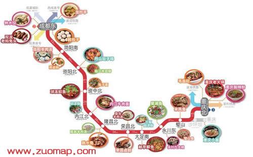 成渝高铁美食地图标注你可通吃