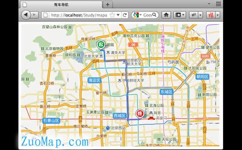 暑期游杭州百度地图标注实时公交导航?