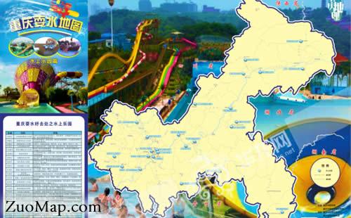 重庆最全水上乐园地图标注出炉?