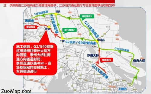 百度地图标注大数据还原上海出行状况图片
