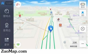 高德地图商户标注平台